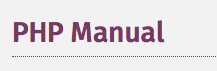 You are currently viewing PHP Manual